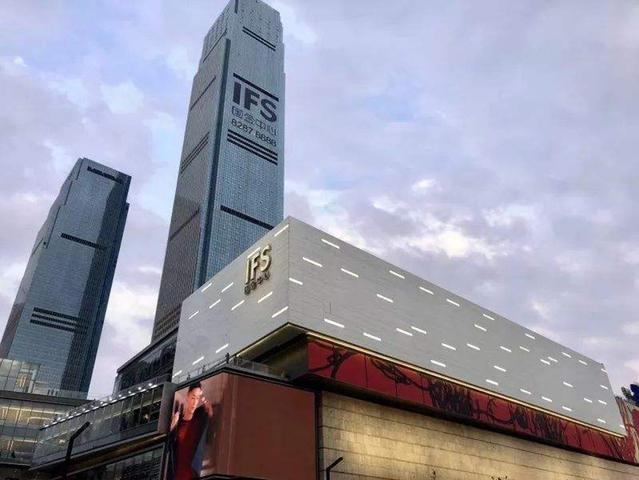 Top 10 Tallest Buildings in china Changsha IFS Building T1