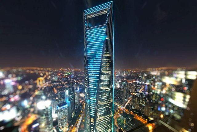 Top 10 Tallest Buildings in china Shanghai World Financial Center