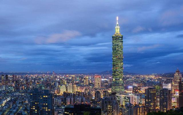 Top 10 Tallest Buildings in china Taipei 101 Building