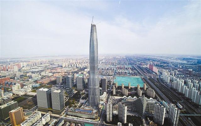 Top 10 Tallest Buildings in china Tianjin Chow Tai Fook Binhai Center