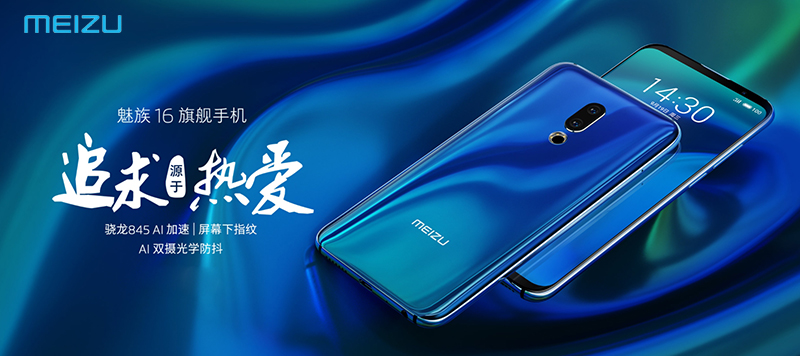 top phone brands in china meizu