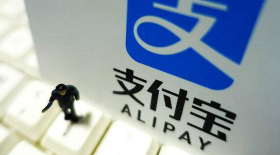 top 10 apps alipay