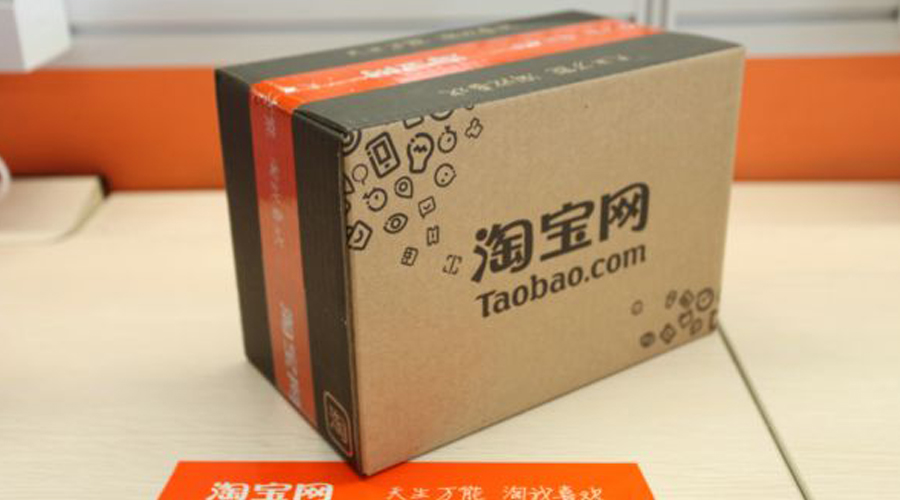 top 10 apps taobao