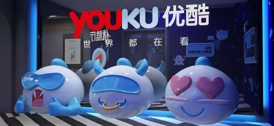 top 10 apps youku