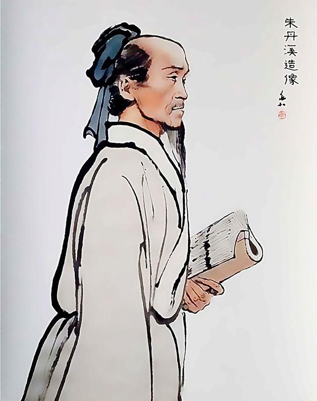 Famous Doctors in Ancient China zhuzhenheng