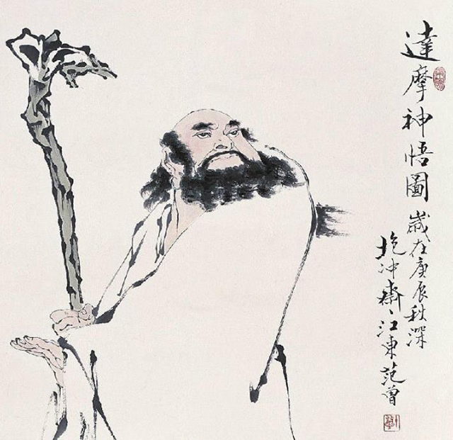 Famous Monks In Ancient China-Bodhidharma