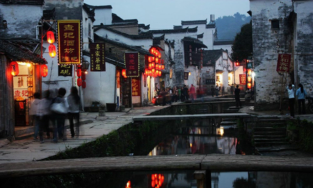 Most beautiful Ancient Towns-Wuyuan Ancient Town