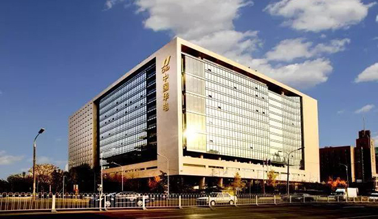 Power Generation Groups-China Huadian Corporation