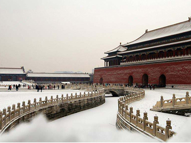 Start A Tour In China