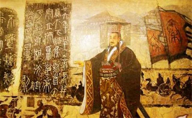 qin dynasty of china-qinshihuang