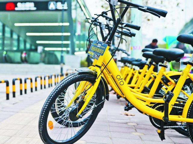 Bike Sharing Companies in China
