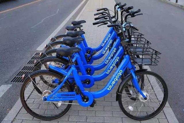 Bike Sharing Companies in China-bluegogo