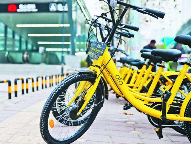 Bike Sharing Companies in China-ofo
