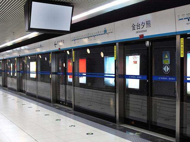 China City Subway Length Ranking