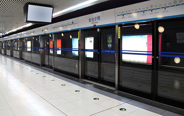 China City Subway Length Ranking-beijing