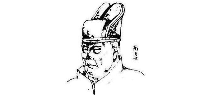 Eunuchs In Chinese History-gaolishi