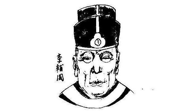 Eunuchs In Chinese History-lifuguo