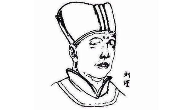Eunuchs In Chinese History-liujin