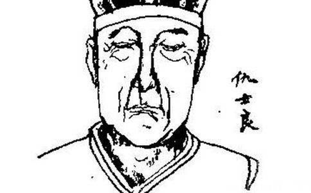 Eunuchs In Chinese History-qiushiliang