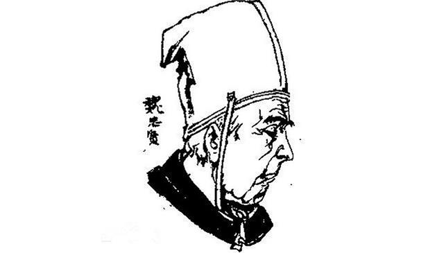 Eunuchs In Chinese History-weizhongxian