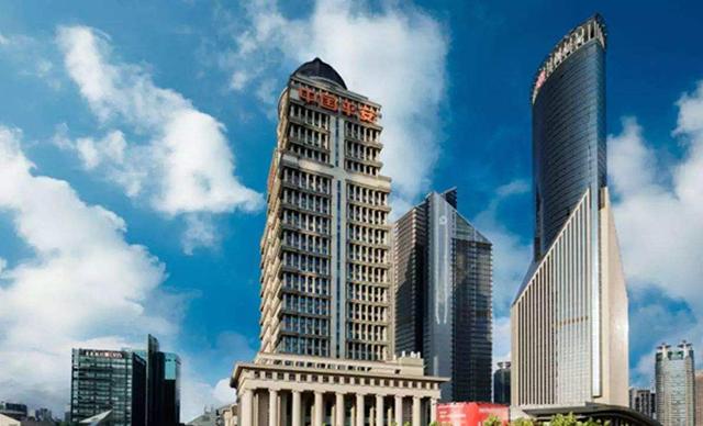 Insurance Companies in China-China PingAn