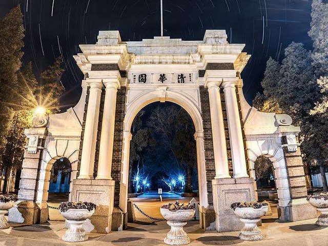 Most Beautiful Universities in China