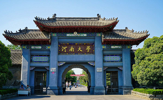 Most Beautiful Universities in China-Henan University