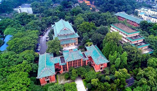 Most Beautiful Universities in China-Hunan University