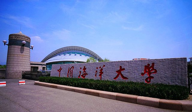 Most Beautiful Universities in China-Ocean University of China