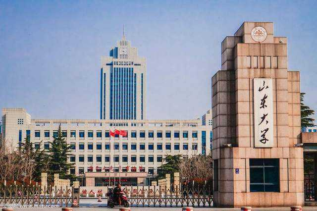Most Beautiful Universities in China-Shan Dong University