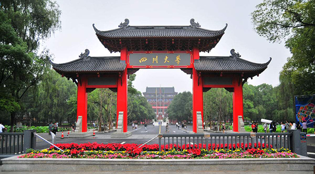 Most Beautiful Universities in China-Sichuan University