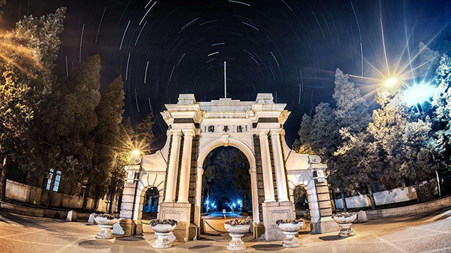 Most Beautiful Universities in China-Tsinghua University