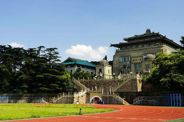 Most Beautiful Universities in China-Wuhan University