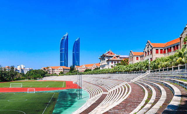 Most Beautiful Universities in China-Xiamen University