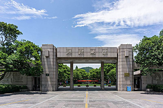 Most Beautiful Universities in China-Zhejiang University