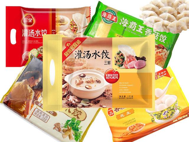 Top 10 Dumpling Brands in China