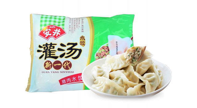 Top 10 Dumpling Brands in China-Anjoy