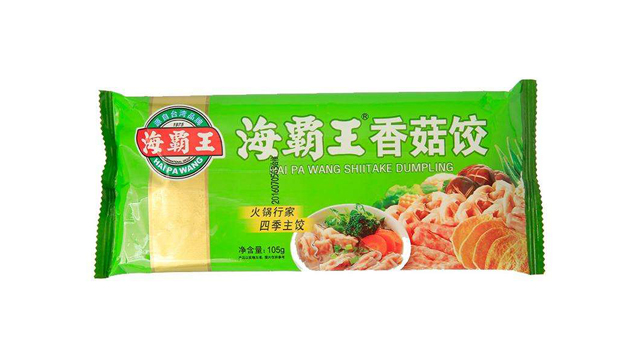 Top 10 Dumpling Brands in China-Haibawang