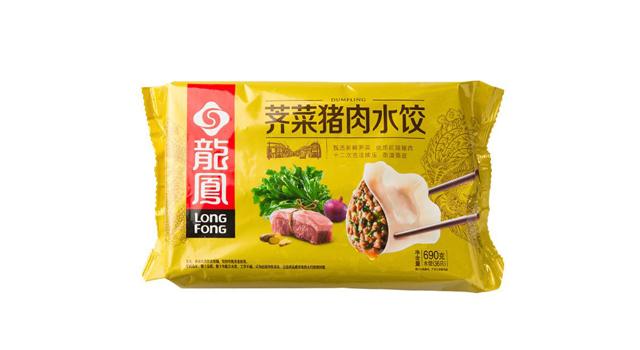 Top 10 Dumpling Brands in China-LongFong
