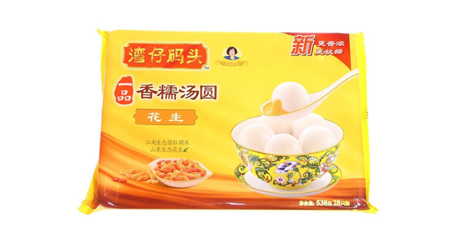 Top 10 Dumpling Brands in China-Wan Chai Wharf
