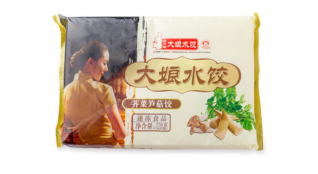 Top 10 Dumpling Brands in China-Wudaniang