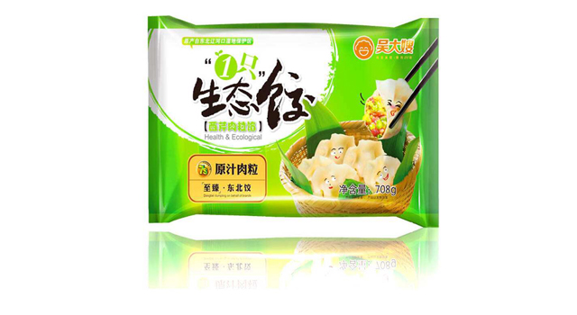 Top 10 Dumpling Brands in China-Wudasao