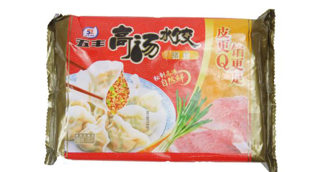 Top 10 Dumpling Brands in China-Wufeng