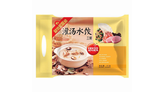 Top 10 Dumpling Brands in China-sinian