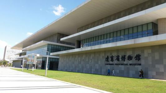 15 Famous Museums in China-Liaoning Museum