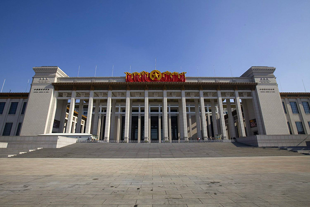 15 Famous Museums in China-National Museum of China