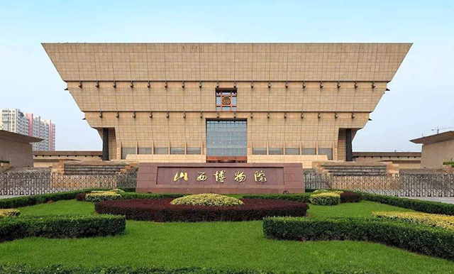 15 Famous Museums in China-Shanxi Museum