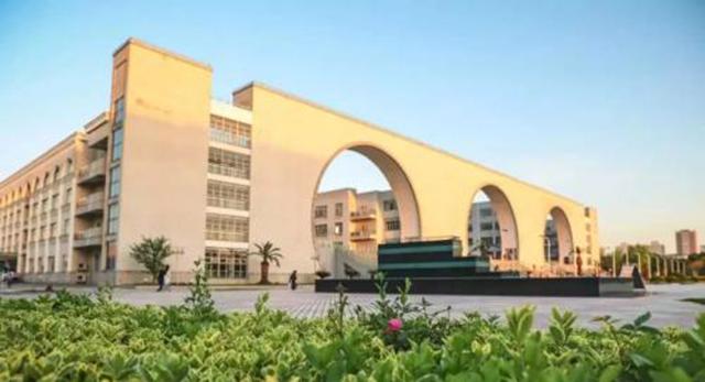 China's Top 10 Financial and Economic Universities-Shanghai University of International Business and Economics