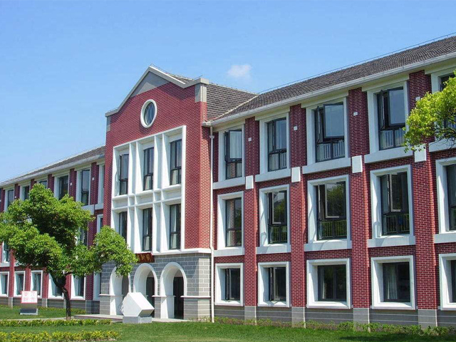 China's Top 10 Financial and Economic Universities