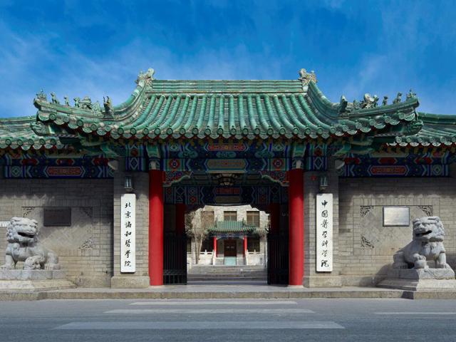 China's Top 10 Medical Universities